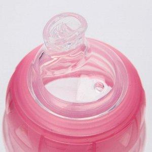 Поильник детский с мягким носиком, 300 мл., цвет розовый