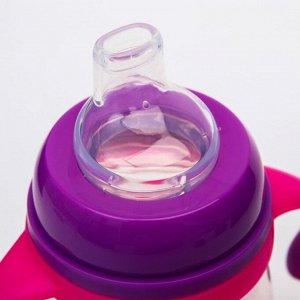 Поильник с ручками, силиконовый носик, 240 мл., широкое горло, цвет фиолетовый