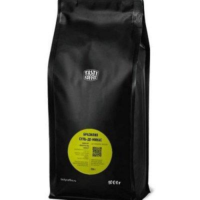 Чай и кофе быстро в дом! Закусочки хрустелки — Кофе 1 кг — Молотый кофе