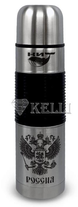 KL-0937 Термосы 0,75л. KELLI