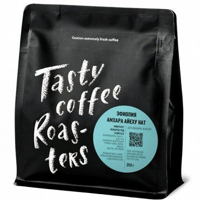 Чай и кофе быстро в дом! Закусочки хрустелки — Кофе 250 грамм — Кофе в зернах