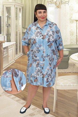 Рубашка Бренд: Натали Ткань: суперсофт Состав: 97% п/э, 3 % спандекс Платье-рубашка, это универсальный фасон, который всегда будет в моде. Данная модель свободного, прямого силуэта. Воротник рубашечны