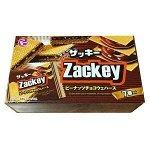 Вафли Happy Pocket шоколадные с арахисом 100гр /12