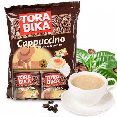 ✔Бакалея ✅ Скидки❗❗❗Огромный выбор❗Выгодные цены🔥 — Капучино Tora Bika / Uno Momento — Кофе и кофейные напитки