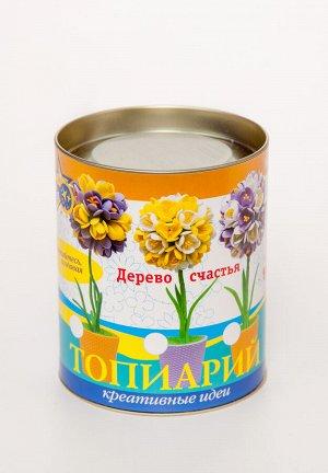 """Набор для творчества топиарий    """"Крокусы"""" фиолетовый/желтый"""