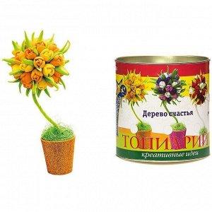 """Набор для творчества  топиарий  малый """"Тюльпаны"""""""