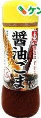 Заправка IKARI д/салата соевый соус и кунжут (200ml)/10