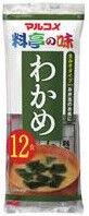 Мисо-суп Marukome Kabushiki с водорослями вакамэ 216 гр ( 12 порций )/12