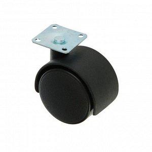Колесо меб. d=50 мм с площадкой, индивидуальная упаковка