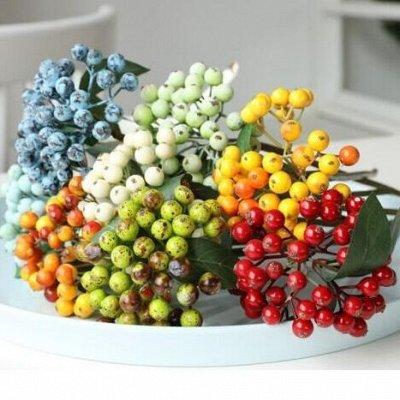 Всё для праздника - 6. Декор, флористика, свечи, подарки — Ягоды, овощи и фрукты — Флористика