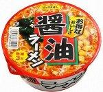 Суп-лапша SUNAOSHI б/п с добавлением соевого соуса, 78 гр