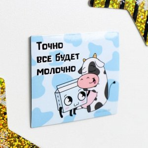 """Магнит винил """"С молоком"""" 70х60 мм 5197159"""