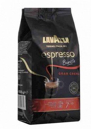 Кофе Lavazza Gran Crema L'ESPRESSO зерно 1кг