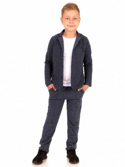 ТМ АПРЕЛЬ. Детям. Коллекции и хиты для мальчиков! — АКЦИЯ! Мальчикам школа (джемперы, брюки, спорт) — Одежда для мальчиков