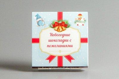 Шоколадная милота  - на любой праздник и вкус🍫 В пути! — Шокотаймы — Шоколад