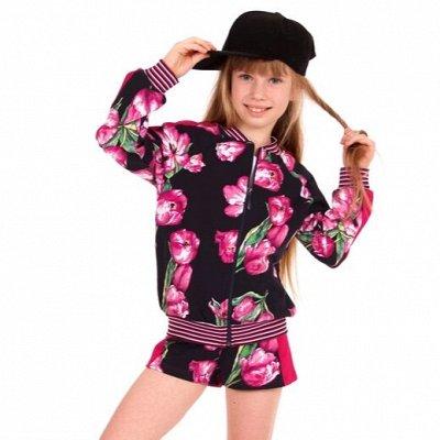 ТМ АПРЕЛЬ. Детям. Коллекции и хиты для мальчиков! — LOW-price Девочкам джемперы, футболки, бомберы, дресскод — Для девочек