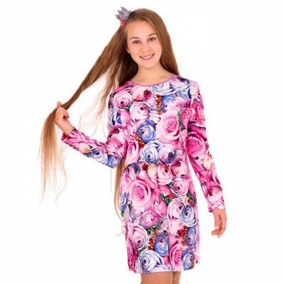 ТМ АПРЕЛЬ. Детям. Коллекции и хиты для мальчиков! — LOW-price Девочкам платья (лето, осень, дресскод) — Платья и сарафаны