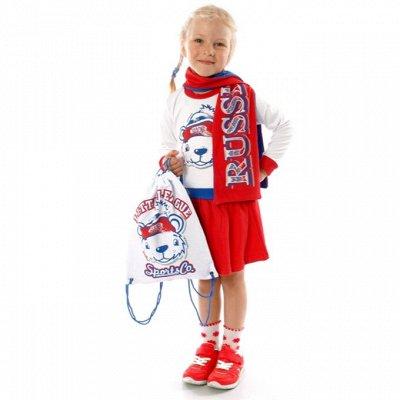 ТМ АПРЕЛЬ. Детям. Коллекции и хиты для мальчиков! — Аксессуары (маски, сумочка, простынка) — Сумки и рюкзаки