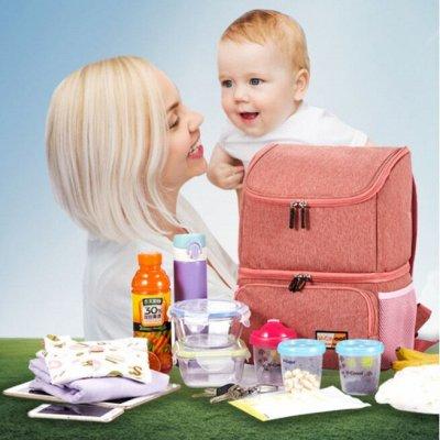 😱МЕГА Распродажа !Товары для дома 😱Экспресс-раздача! 34⚡🚀 — Малышам и мамам — Все для мам