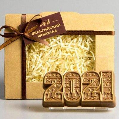 Шоколадная милота  - на любой праздник и вкус🍫 В пути! — Шоколадные фигурки — Шоколад