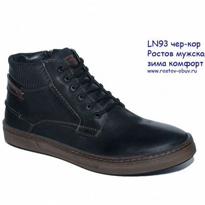 Мужская обувь от РО+Бад*ен с 35по 48р В наличии+сланцы, тапки