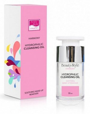 """Гидрофильное масло для очищения кожи с витамином Е """"Harmony"""" 30 мл Beauty Style"""