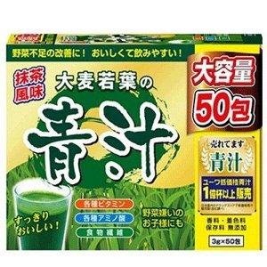YUWA Aojiru - напиток аодзиру с витаминами, аминокислотами и минералами