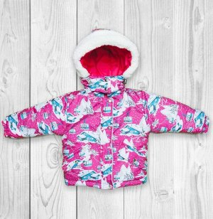 Куртка малиновая зимняя арт.70-004-малина