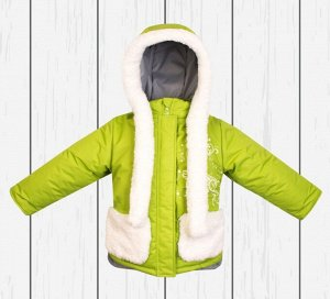 Куртка зимняя арт.70-029-салат