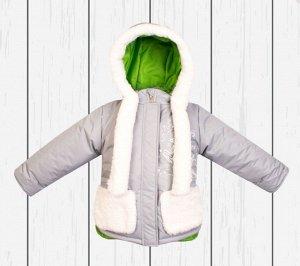 Куртка зимняя арт.70-029-серый