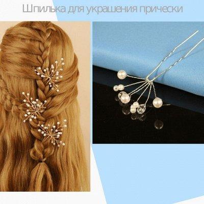 """№139. =✦Bloomy line✦-детская мода для маленьких модниц — Украшения для волос """"Праздничные"""" и подарочные наборы — Аксессуары"""