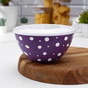 Салатник с крышкой «Горошек», 1,45 л, цвет бело-фиолетовый