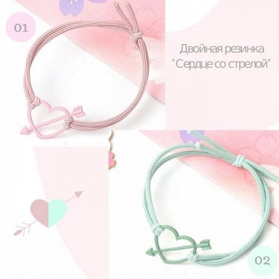№139. =✦Bloomy line✦-детская мода для маленьких модниц — Резинки для волос — Резинки и банты
