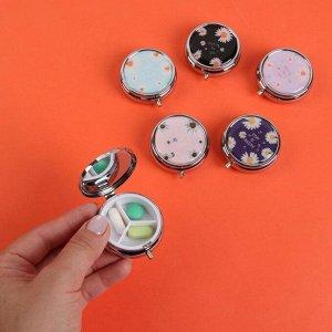 Таблетница «Прованс» с зеркальной поверхностью, 3 секции, цвет МИКС