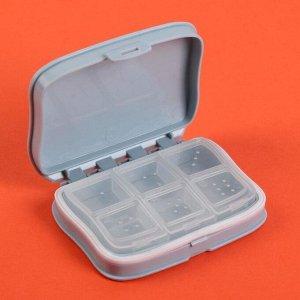 Таблетница со съемным контейнером, 6 секций, цвет серый