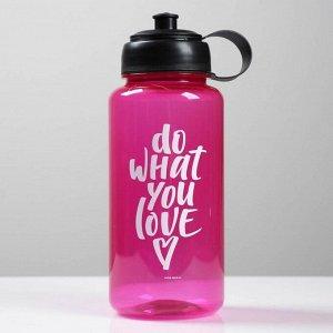 "Бутылка для воды ""Do what you love"", 1200 мл"