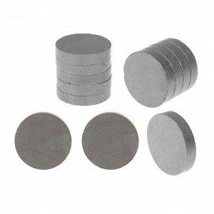 """Магнит """"Кольцо"""" набор 12 шт, размер 1 шт. 1,5 см, толщина: 3 мм"""