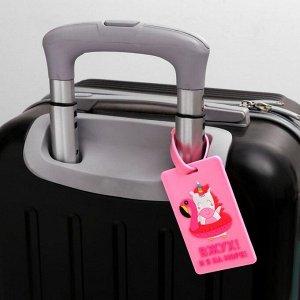 Набор для чемодана «Я на море», 2 предмета: бирка, наклейки 10 шт
