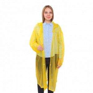 Дождевик-плащ взрослый, универсальный, цвет жёлтый