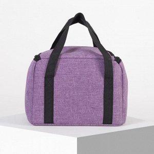 Сумка-термо, отдел на молнии, наружный карман, цвет фиолетовый