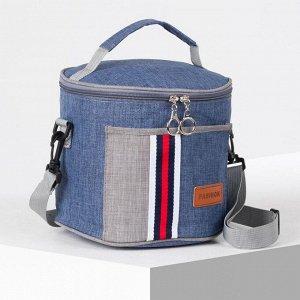 Сумка-термо, отдел на молнии, наружный карман, длинный ремень, цвет синий
