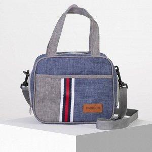 Сумка-термо, отдел на молнии, 2 наружных кармана, длинный ремень, цвет синий