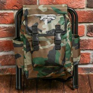"Туристический стул-рюкзак ""Горы зовут"",  32 х 28 х 34 см"