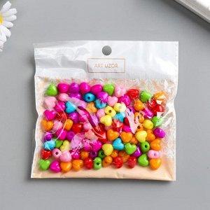 """Бусины для творчества пластик """"Сердечко пузатое"""" цветные набор 100 шт 1х1,1 см"""