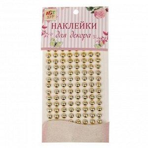 """Наклейка пластик стразы """"Жемчужины"""" d=8 мм МИКС 24х10 см"""