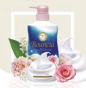 """Сливочное жидкое мыло """"Bouncia"""" для рук и тела с элегантным ароматом роскошного белого мыла 550 мл"""