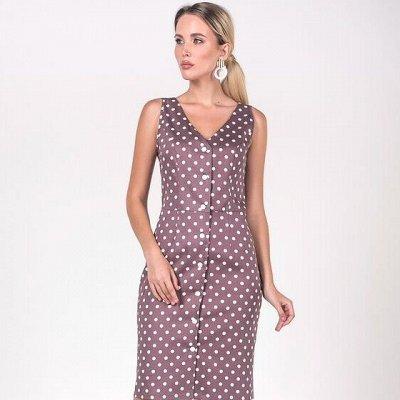 🤩 Модная одежда от Valentin@Dresses. Скидки до 50%🤩 — Лето. Скидки до 50% — Повседневные платья