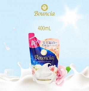 """Сливочное жидкое мыло """"Bouncia"""" для рук и тела с элегантным ароматом роскошного белого мыла 400 мл"""