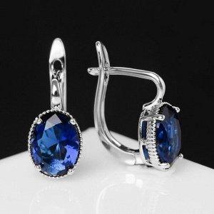 """Серьги со стразами """"Классика"""" мини овалы, цвет синий в серебре"""