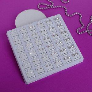 """Пусеты в коробочке 36 пар """"Шарик"""" кристаллики, цвет белый в серебре"""